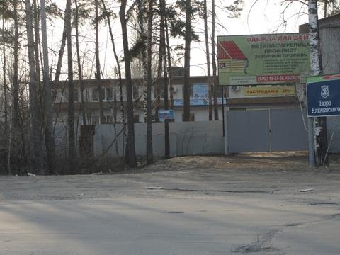Коммерческая недвижимость, ул. Ферросплавная, д.39 - Фото 2