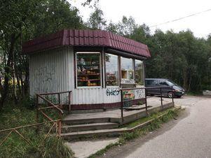 Продажа торгового помещения, Мурманск, Улица Капитана Копытова - Фото 1