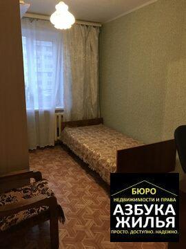 3-к квартира на Максимова 1.6 млн руб - Фото 4