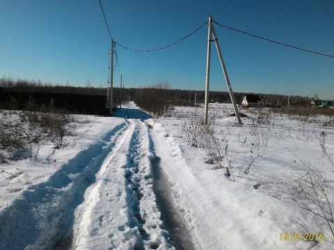 Участок 15 сот, 48 км МКАД, с.Вельяминово, ИЖС, - Фото 4