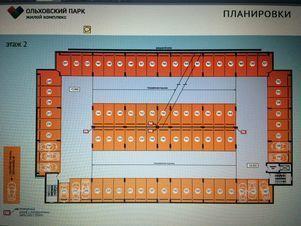 Аренда гаража, Екатеринбург, Ул. Колмогорова