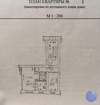 Продажа квартиры, Иркутск, Ул. Гоголя - Фото 5