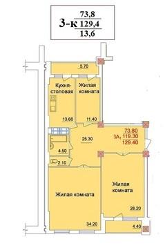 Продается 3-к Квартира 130 м2 - Фото 1
