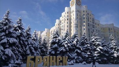 Аренда офиса, Брянск, Ул. Красноармейская - Фото 1