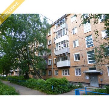 2 комнатная квартира Куйбышева 169/2 - Фото 5