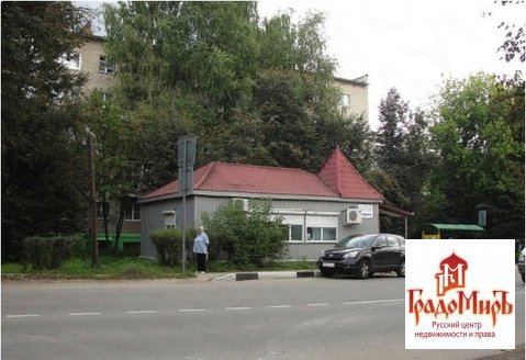 Продается коммерческое помещение, г. Сергиев Посад, Маслиева