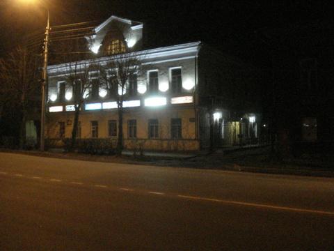 Продажа Домовладения г. Углич - Фото 2