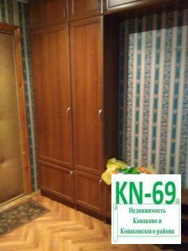 2 300 000 Руб., Продается отличная квартира улучшенной планировки в Конаково на Волге!, Купить квартиру в Конаково по недорогой цене, ID объекта - 330829170 - Фото 1