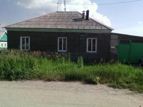 Продам дом в Металлургическом районе. - Фото 1
