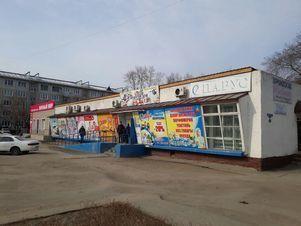 Аренда псн, Благовещенск, Ул. Широкая - Фото 2