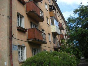 Продажа комнаты, Петрозаводск, Ул. Перттунена - Фото 1