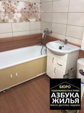 1-к квартира на Дружбы 11 за 1.05 млн руб - Фото 4