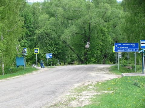 Продается земельный участок в с. Большое Руново Каширского района - Фото 1