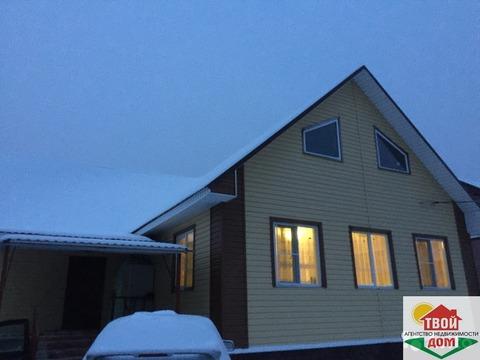 Продам дом в д. Доброе, 120 кв.м. - Фото 1