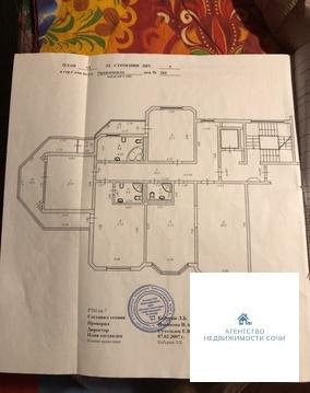 Краснодарский край, Сочи, ул. Орджоникидзе,4Б 9