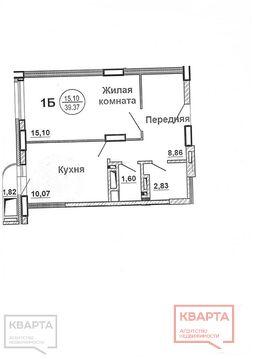 Продажа квартиры, Новосибирск, Ул. Немировича-Данченко, Купить квартиру в Новосибирске по недорогой цене, ID объекта - 319642754 - Фото 1