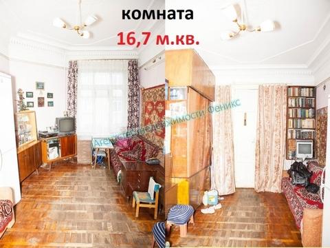 Одна комната, во,11-я линия, дом 60, 17 кв.м. - Фото 2
