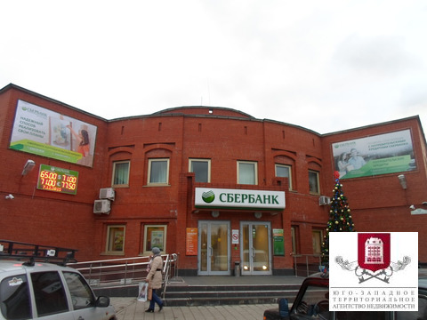 Аренда офисов г.киров аренда офисов Москва петроградский район