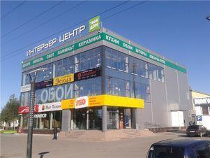 Продажа готового бизнеса, Тюмень, Ул. Мира - Фото 2