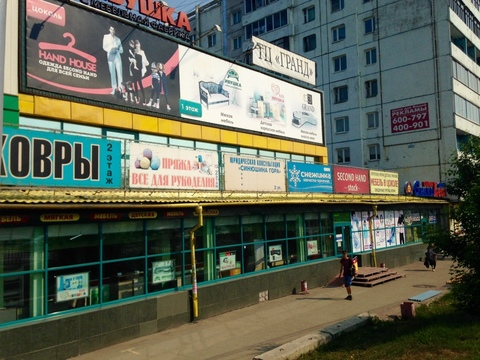 Продается Торговая площадь. , Иркутск г, бульвар Рябикова 20б - Фото 2