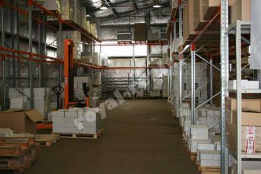 Аренда офиса г.мытищи 450 кв.м аренда офисов в иванове