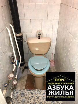 3-к квартира на Шмелева 17 за 1.49 млн руб - Фото 5