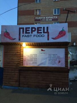 Продажа готового бизнеса, Улан-Удэ, Ул. Павлова