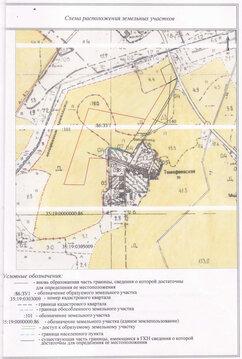 Продается земельный участок 14400 соток, Земельные участки Тимофеевское, Устюженский район, ID объекта - 201612636 - Фото 1