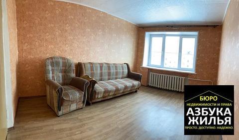 Объявление №55593706: Продаю 2 комн. квартиру. Кольчугино, школьная, 11а,