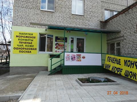 Энгельс Полтавская 11 б - Фото 2