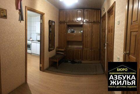 2-к квартира на новой 7 за 799 000 руб - Фото 4