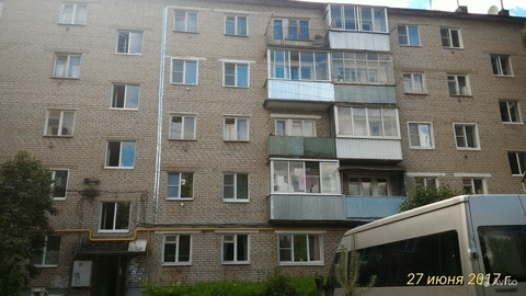 Продается 2-комнатная квартира в г. Кимры - Фото 1