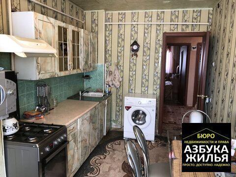3-к квартира на Шмелева 17 за 1.5 млн руб - Фото 3