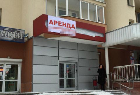 Сдается офис 162 м2, м2/год, Аренда офисов в Екатеринбурге, ID объекта - 601137685 - Фото 1