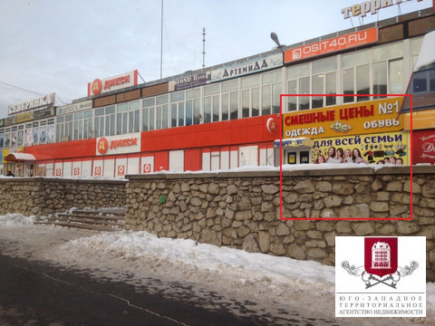 Аренда магазина, 148 м2 - Фото 1