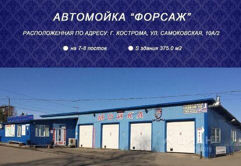 Продажа готового бизнеса, Кострома, Костромской район, Ул. Самоковская - Фото 1