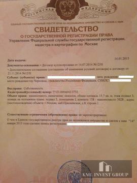 Парковка Москва Сити продажа машиномест в МФК Городе Столиц - Фото 2