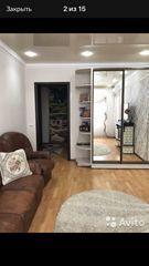 Продажа квартиры, Элиста, 41 - Фото 2