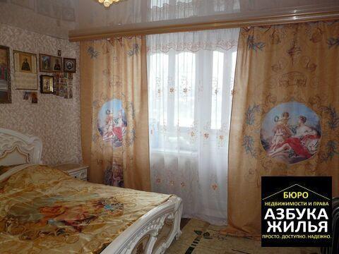 3-к квартира на 7 Ноября 6 за 1.45 млн руб - Фото 2
