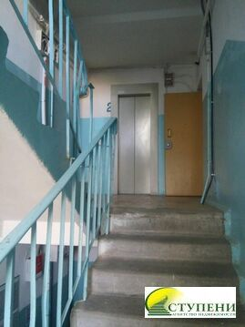 Продажа квартиры, Курган, К.Маркса улица, Продажа квартир в Кургане, ID объекта - 331245398 - Фото 1