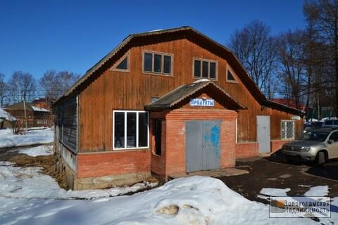 Продажа здания магазина в Волоколамске - Фото 1