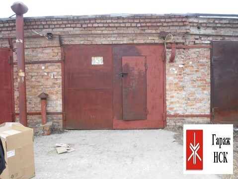 Продам гараж, ГСК Сибирь № 851 Ул. Пасечная 3 к3, мкр.Щ, Академгородок - Фото 1
