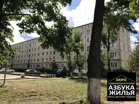 2-к квартира на Ленина 11а за 1.15 млн руб - Фото 1