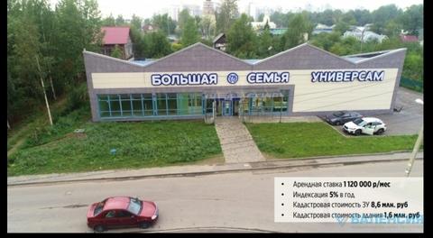 Предлагаем на покупку здание с сетевым арендатором-супермаркет Семья - Фото 3