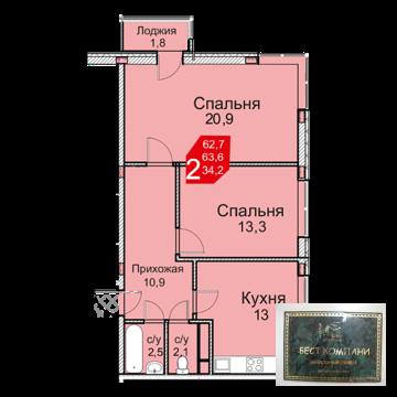 Продается 2-х комн.кв. в жилом комплексе европейского типа Андерсен - Фото 5