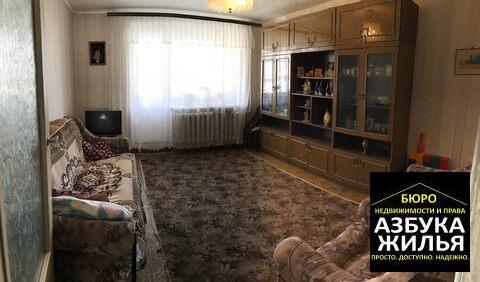 2-к квартира на Луговой 8 за 850 000 руб - Фото 5