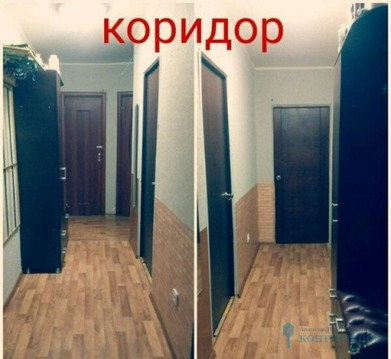 Четырехкомнатная квартира по цене трехкомнатной на Видова - Фото 4