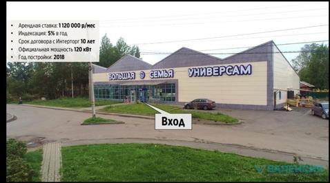 Предлагаем на покупку здание с сетевым арендатором-супермаркет Семья - Фото 2