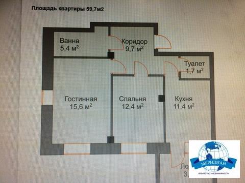 "2 комнатная квартира в новом ЖК ""дуэт"" - Фото 1"