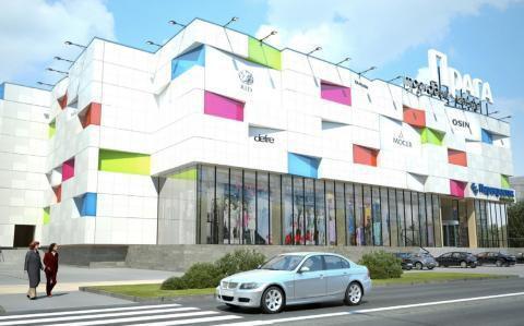 Торговый блок 10 кв.м. в ТЦ Прага - Фото 1